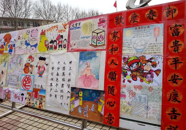 油田六中举办 我们的节日 春节 元宵节 书法绘画作品展